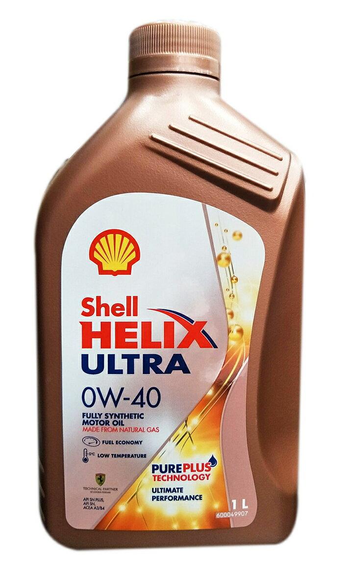 Shell HELIX ULTRA 0W40 全合成機油 $7326