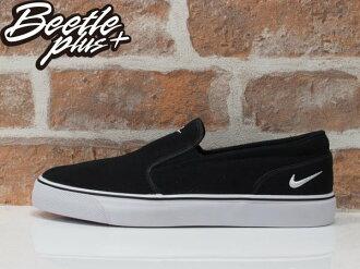 男鞋 BEETLE PLUS 全新 現貨 NIKE TOKI SLIP TXT 全黑 黑白 刺繡 懶人鞋 白勾 VANS 724762-011 D-450