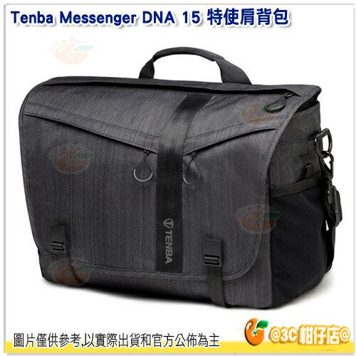 TenbaMessengerDNA15特使肩背包638-381墨灰公司貨15吋平板筆電側背包相機包