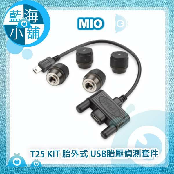 Mio MiTIRE T25KIT USB胎壓偵測器套件^(胎外式^)