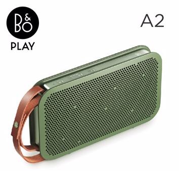 ├登山樂┤ 丹麥B&OB&O PLAY BeoPlay A2 無線藍牙喇叭-墨綠#BEOPLAY A2-DG