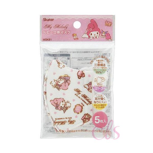 日本 SKATER 美樂蒂MELODY 嬰兒立體口罩 1~3歲 5枚入 ☆艾莉莎ELS☆
