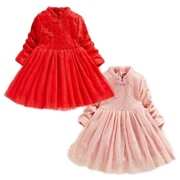 中國風加絨旗袍連身裙 過年女童洋裝 長袖洋裝 小公主禮服 女童洋裝 SG1049 好娃娃 - 限時優惠好康折扣