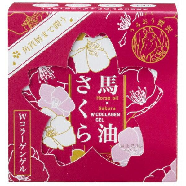 露比私藏:【日本製】櫻花馬油W膠原蛋白保濕凝膠保濕乳霜100g(4976551014963)