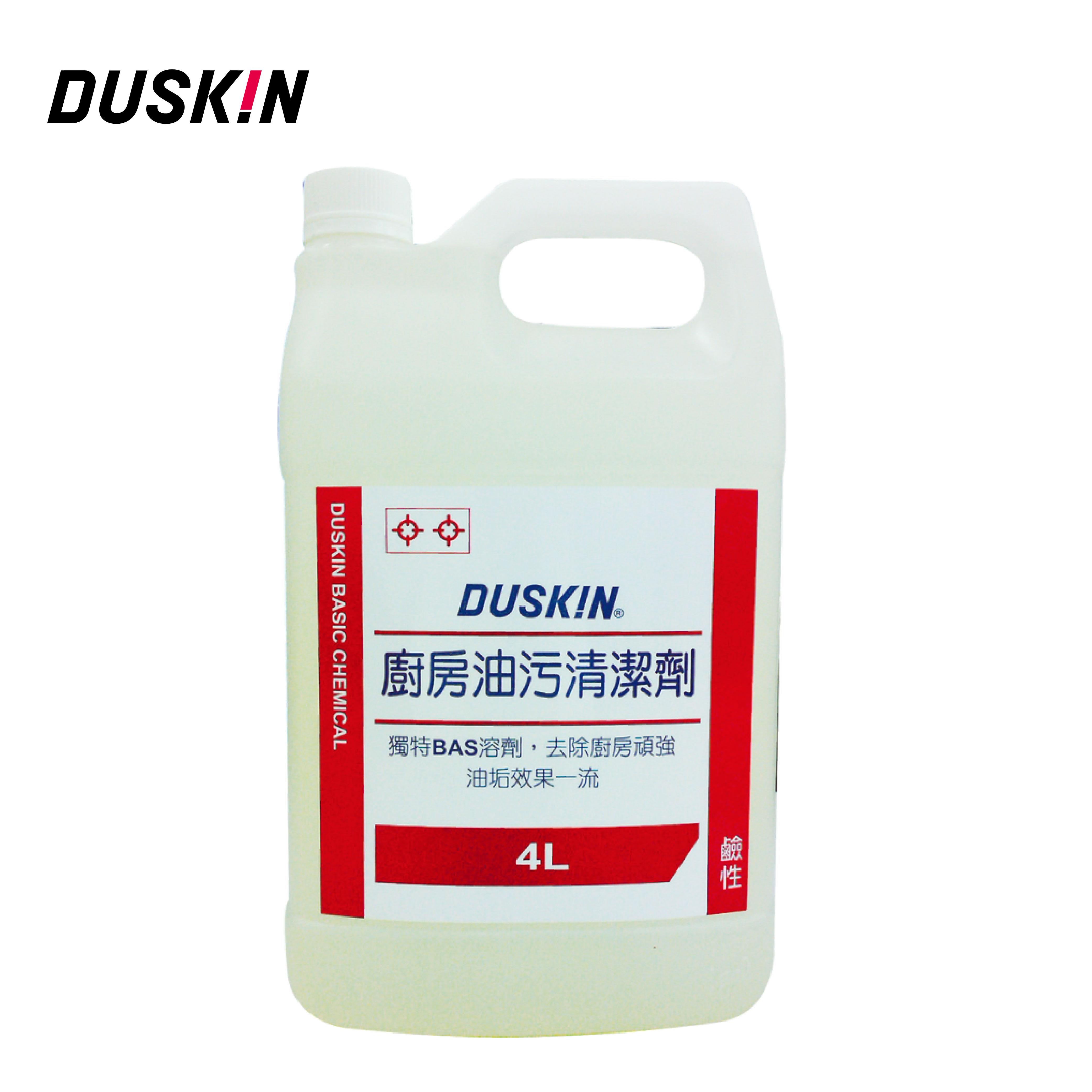 DUSKIN 廚房油污清潔劑(4公升) 大容量 強效溶解瓦斯爐、抽風機、磁磚周圍厚重的油污 - 限時優惠好康折扣