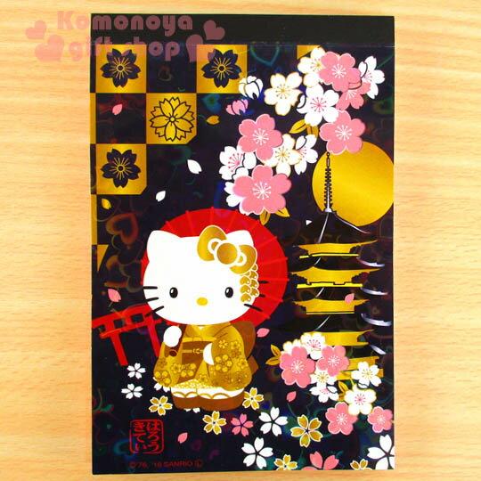 〔小禮堂〕Hello Kitty 日製便條本《黑.金和服.櫻花.雷射愛心》葉朗彩彩