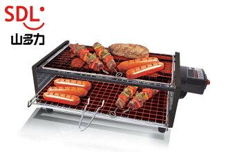 SDL 山多力 電煎烤爐 / 烤肉爐 SL-898