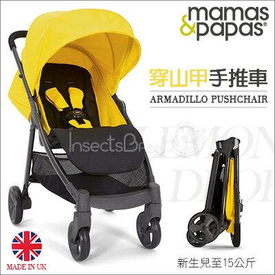 【英國mamas&papas】超大伸展空間,單手輕鬆收折。穿山甲手推車-萊姆黃《現+預》