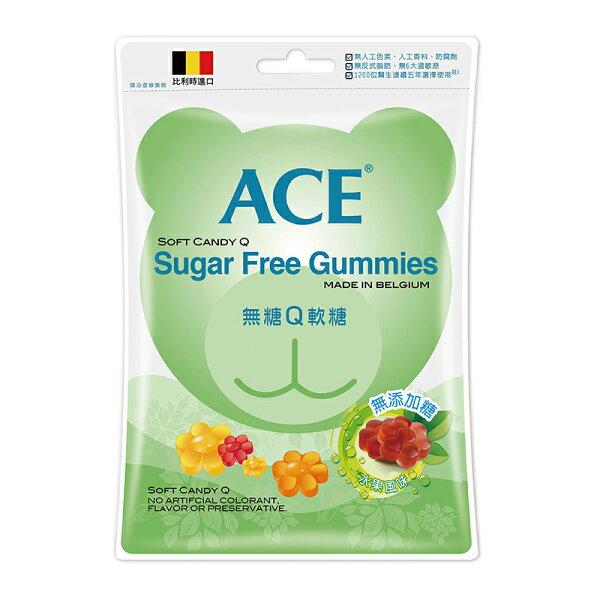 ACE-無糖Q水果軟糖48g