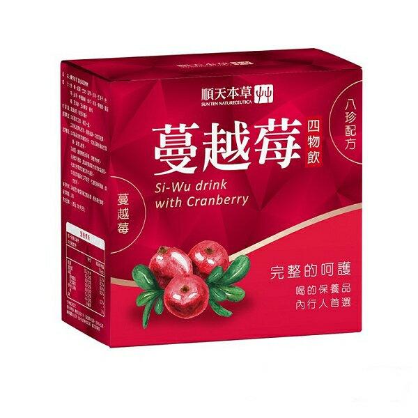 順天本草 蔓越莓四物飲(6入/盒)x1