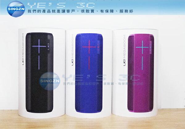 「YEs 3C」UE MEGABOOM 無線藍牙喇叭 紫/黑/藍 IPX7防水 360度音效 重低音 免運