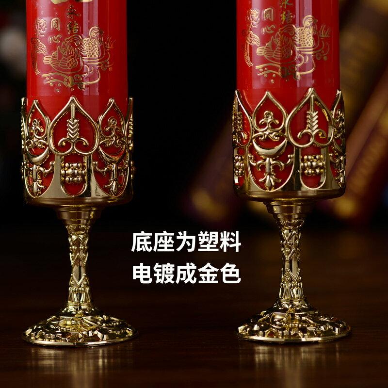 電蠟燭 天之緣結婚用品鴛鴦電子蠟燭燈洞房花燭喜燭燈無煙環保【xy7015】