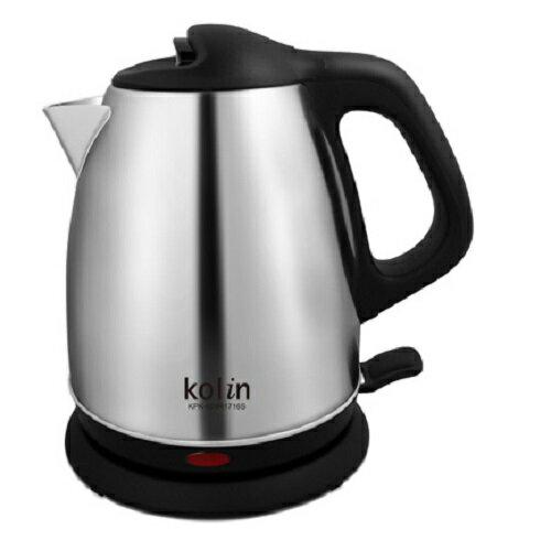 【豪上豪】歌林1.7L不鏽鋼快煮壺KPK-MNR1716S