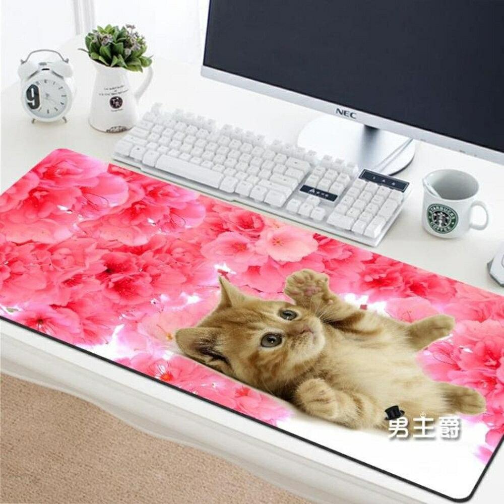 滑鼠墊超大滑鼠墊游戲電競護腕可愛女生卡通桌面鍵盤寫字台辦公廣告電腦墊