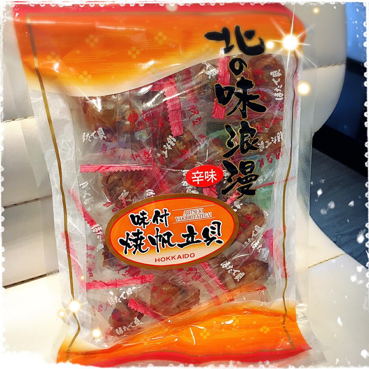 日本商品代購-北海道干貝糖(辣味/小)
