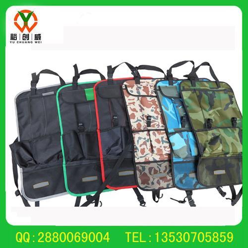 車用 椅背置物袋