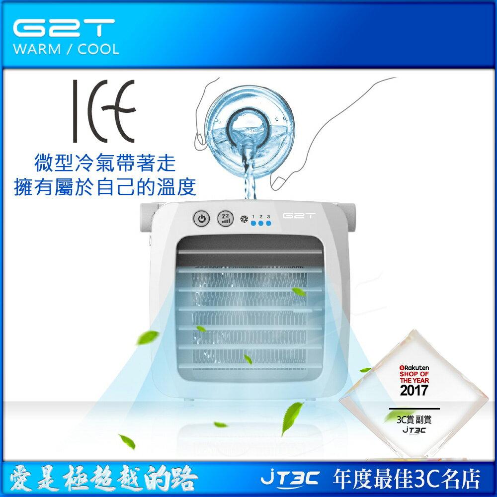 SHARP 夏普 6L DW-H6HT-W 自動除菌離子清淨除濕機  /  G2T ICE負離子專利微型個人式冰冷扇 2