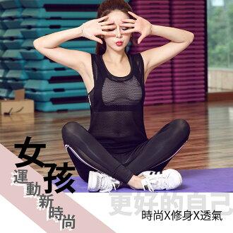 時尚修身運動透氣罩衫(黑) /韓款 夏天休閒 跑步 瑜珈 波波小百合140