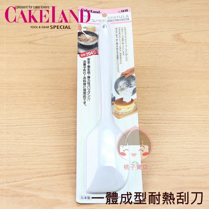 【日本CAKELAND】SPATULA 一體成型耐熱刮刀/奶油攪拌刀(大)‧日本製?桃子寶貝?