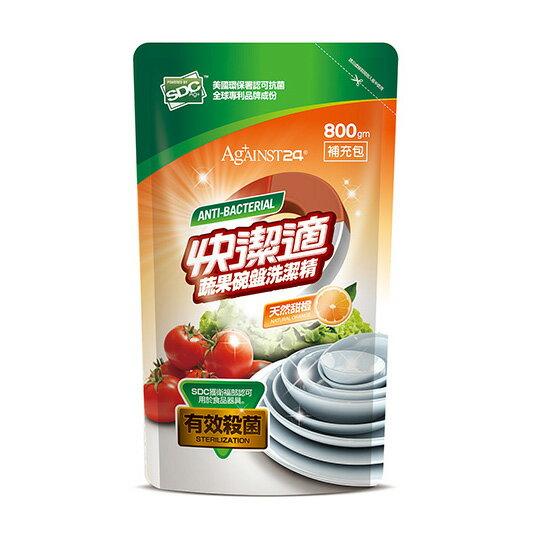 快潔適蔬果碗盤洗潔精-補充 800ml