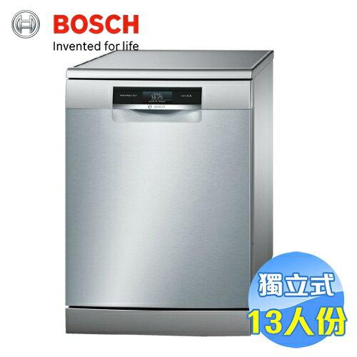 BOSCH 13人份獨立式洗碗機 SMS88TI01W 【送標準安裝】