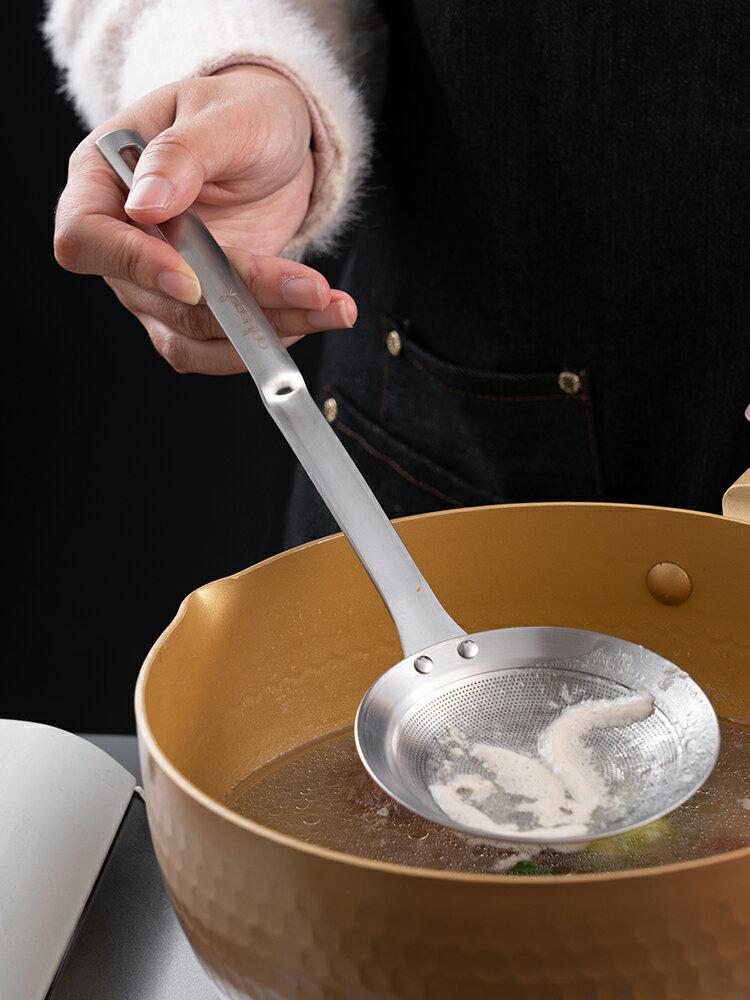 onlycook 304不銹鋼濾網超細火鍋漏勺浮沫撈勺家用廚房勺子笊籬