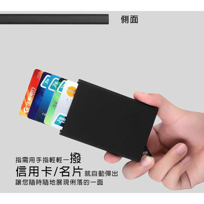 自動彈出式多功能名片/信用卡收納盒 RFID鋁合金防盜刷卡盒 一鍵快速收納名片盒金屬創意禮品X-3