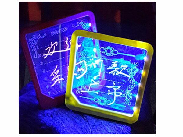BO雜貨【SV6144】LED發光寫字板 發光留言板 .浪漫留言板 發光顯示手寫板廣告板