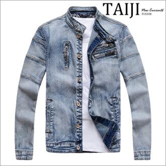 牛仔外套‧拼接剪裁造型拉鍊口袋立領單寧牛仔外套【ND90027】-TAIJI