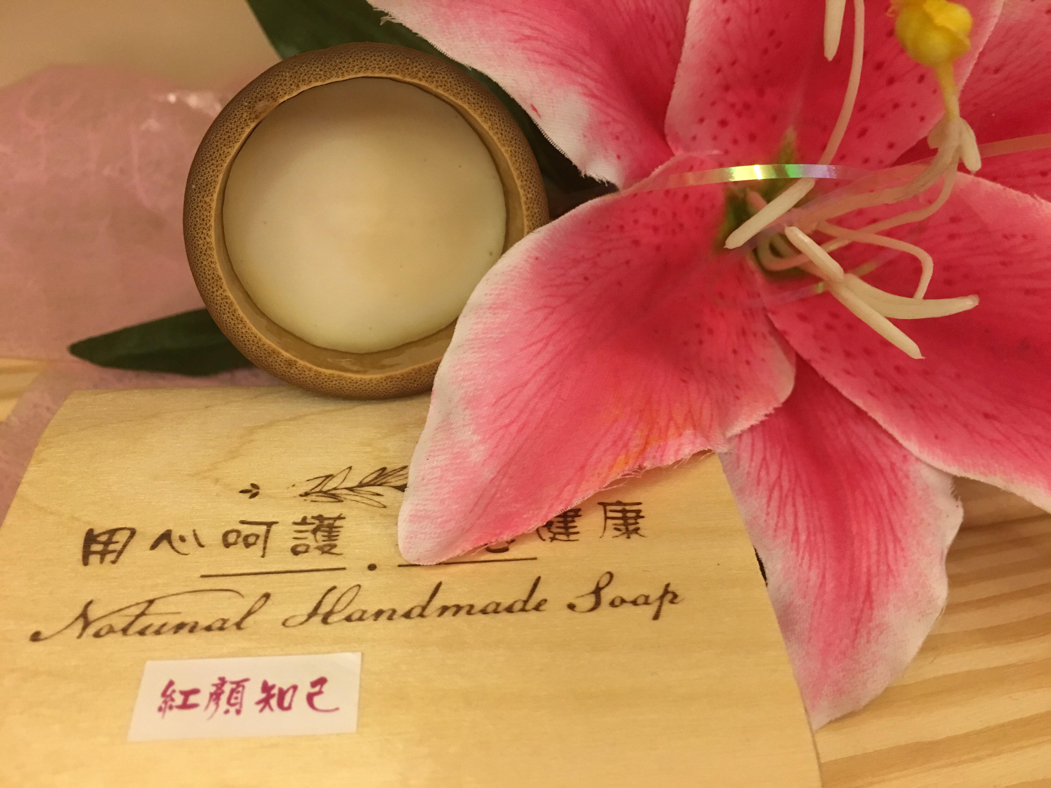 紅顏知己竹筒手工皂 【庭園精品商店】
