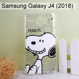 SNOOPY空壓氣墊軟殼[開心]SamsungGalaxyJ4(2018)5.5吋史努比【正版授權】