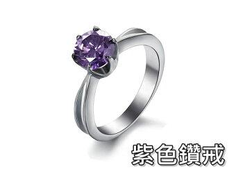 《316小舖》【C151】(316L鈦鋼戒指-紫色鑽戒-單件價 /八心八箭戒指/八心八箭水鑽戒指/紫鑽鋼戒/情人禮物/情人節禮物)