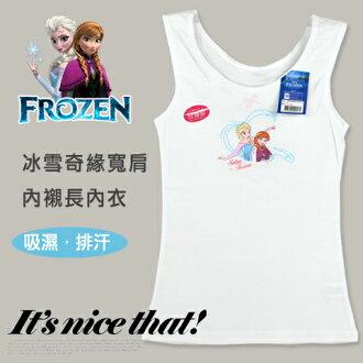 【esoxshop】冰雪奇緣 寬肩內襯長內衣 姊妹款 背心 台灣製 Disney 迪士尼 FROZEN