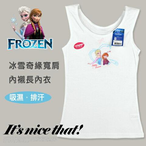 【esoxshop】冰雪奇緣寬肩內襯長內衣姊妹款背心台灣製Disney迪士尼FROZEN