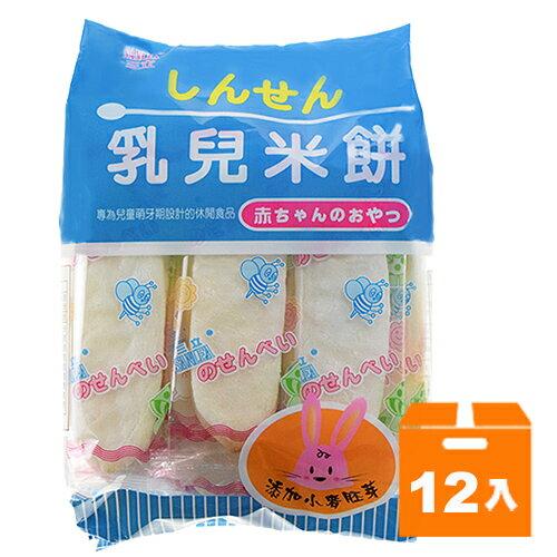 三立 乳兒米餅 60g(2枚x15包)x12袋/箱