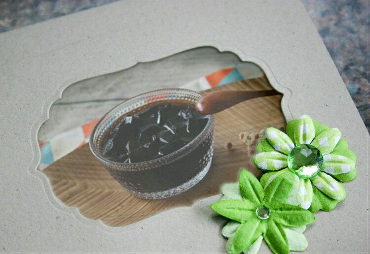 即刻品嚐系列-黑糖仙草凍