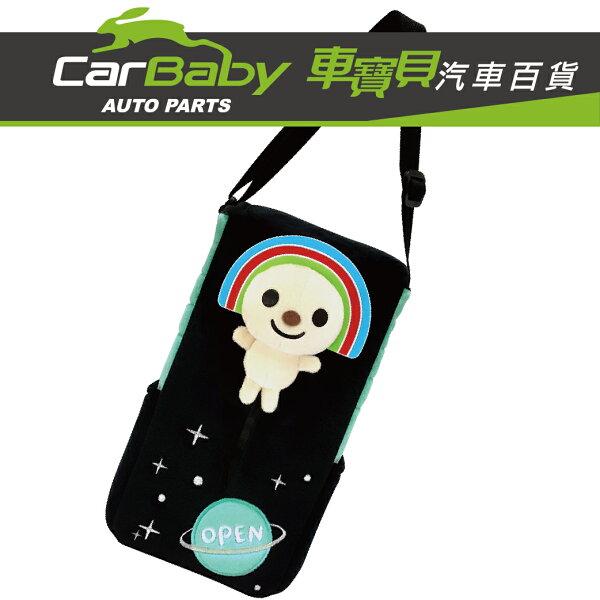 CarBaby車寶貝汽車百貨:【車寶貝推薦】OPEN!星球絨毛面紙盒掛袋(台灣製)