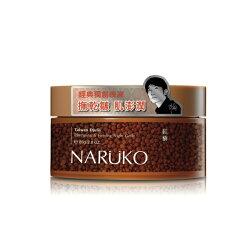 NARUKO紅藜膠原彈潤晚安凍膜80g