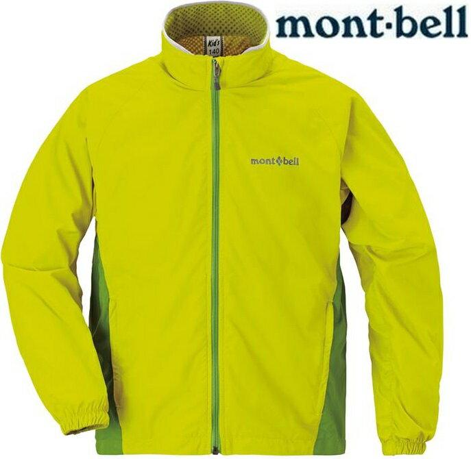 Mont-Bell 小朋友風衣/兒童風衣/小朋友登山外套 防潑水保暖防風 Light Shell 兒童款 1106511 CYL 柚黃