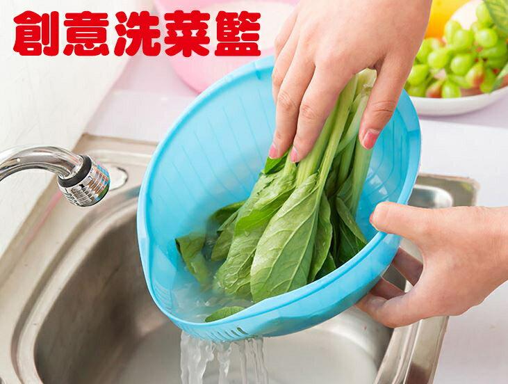 【省錢博士】創意洗菜濾水籃