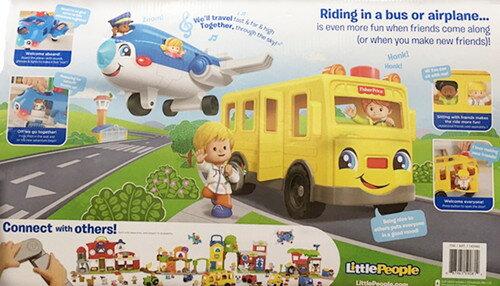 Little People聲光巴士飛機郊遊趣