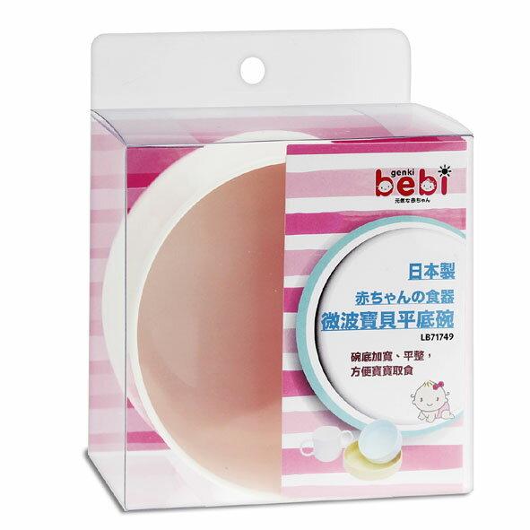 genki bebi 元氣寶寶 微波平底碗(白色)