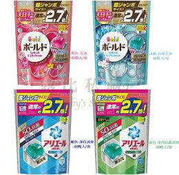 日本P&G寶僑 洗衣凝膠球 洗衣球補充包裝