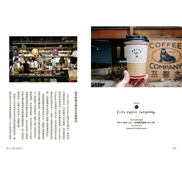 旅行與咖啡:用插畫搜集當下美好 3