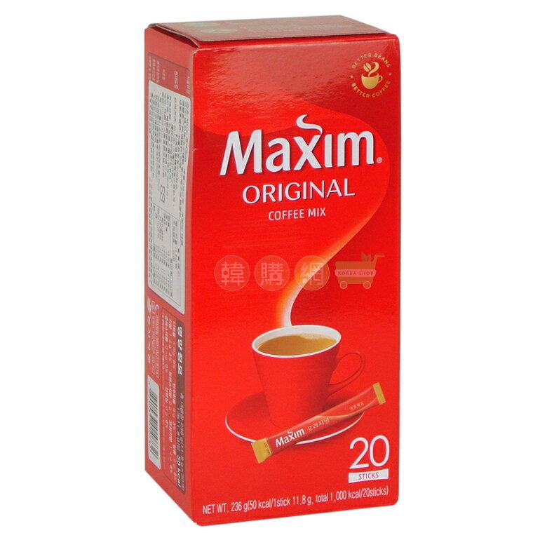 【韓購網】韓國Maxim三合一即溶原味咖啡(20入)★韓國最知名咖啡品牌喔~韓國咖啡maxim即溶咖啡