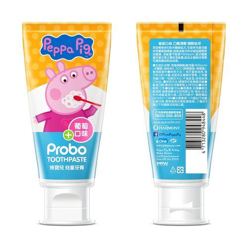 博寶兒兒童牙膏PeppaPig-80g葡萄口味★衛立兒生活館★