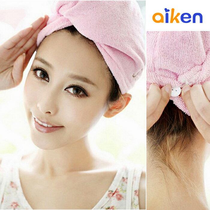 【艾肯居家生活館】韓版 吸水 洗頭 吸濕 兔子造型 超強吸水頭巾 毛巾 洗頭 -J1309-003