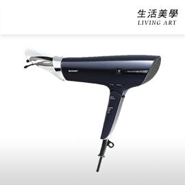 SHARP 夏普 沙龍級等負離子吹風機 (IB-GX9K)