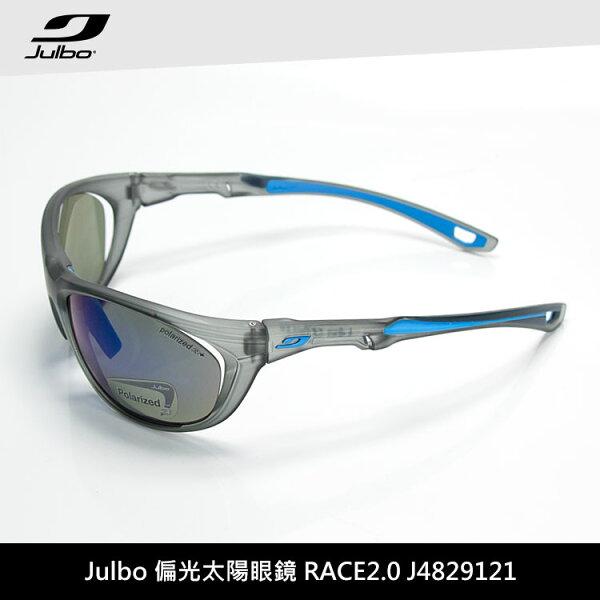 Julbo偏光太陽眼鏡RACE2.0J4829121城市綠洲(太陽眼鏡、墨鏡、抗uv)
