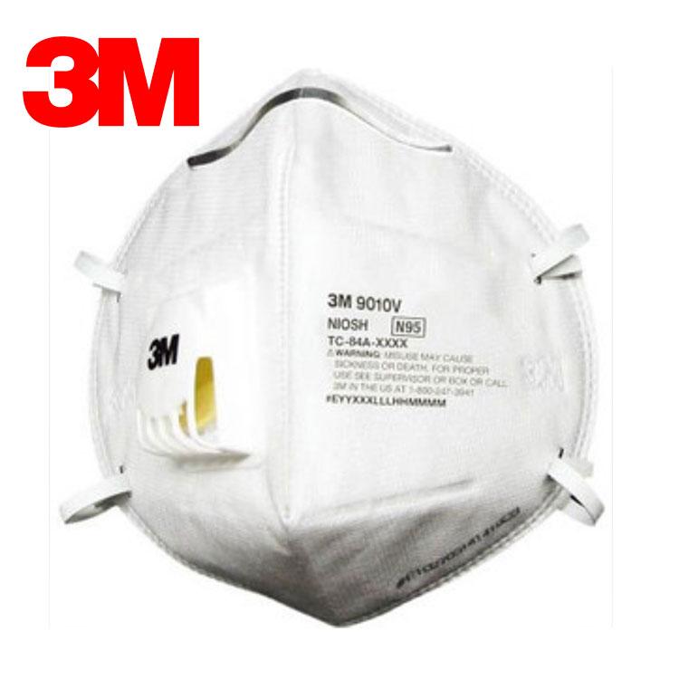 3M 9010V N95折疊式防塵口罩20個一盒 3M9010V 3M折疊口罩 3M N95 防霾害 霧霾 粉塵